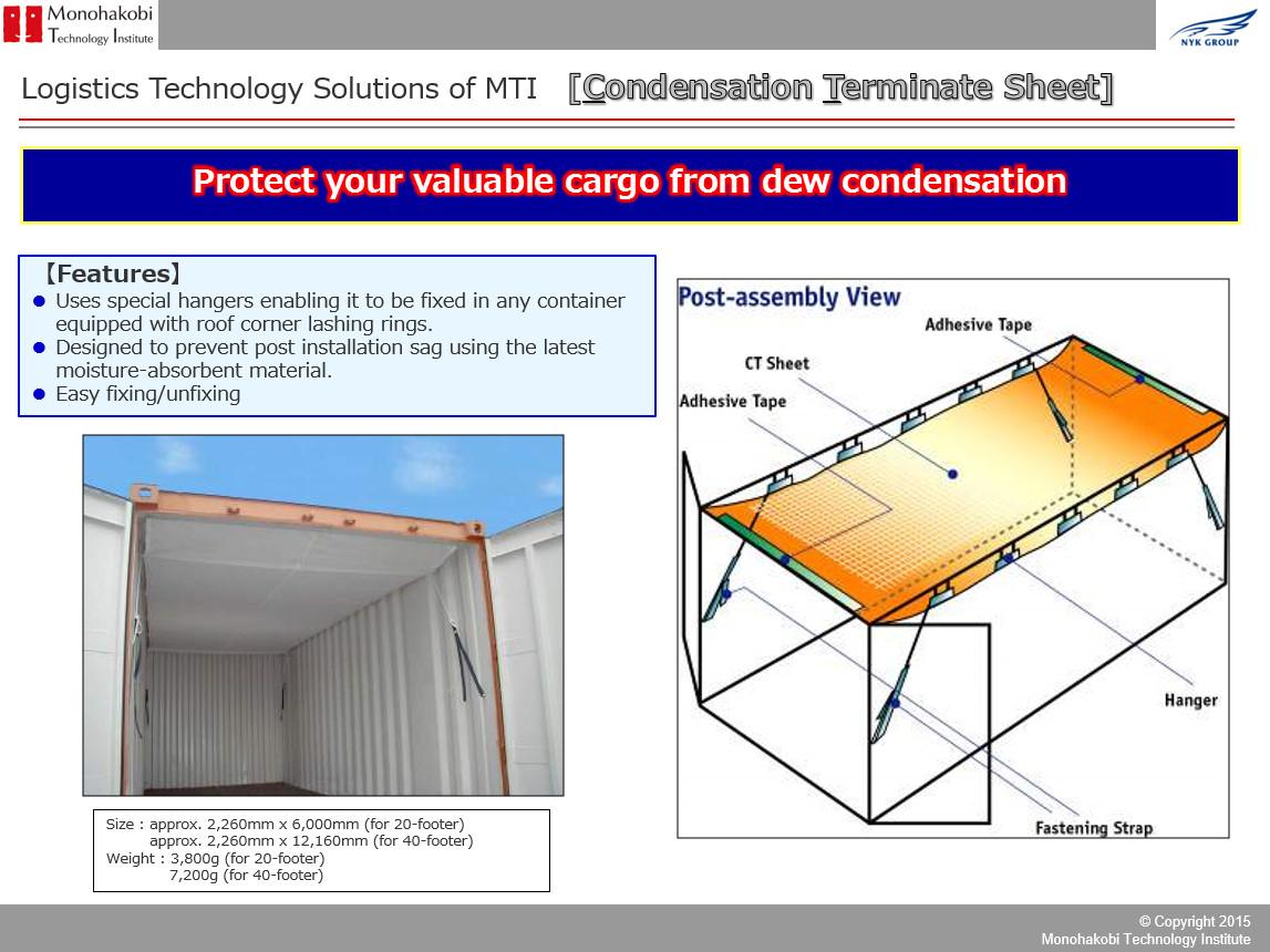 Condensation Terminate Sheet
