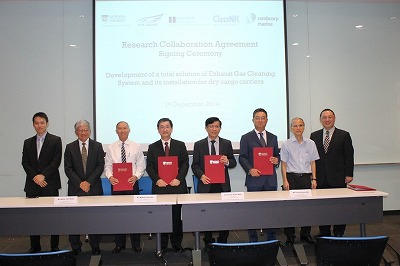 From second from left, Heng Chiang Gnee,  								executive director of Singapore Maritime Institute;  								Seow Tan Hong, managing director of   								Sembcorp Marine Technology Pte. Ltd.;  								Makoto Igarashi, president of   								Monohakobi Technology Institute;  								Chan Siew Hwa, professor and co-executive director  								of Energy Research Institute at Nanyang Technology   								University;Toshio Kurashiki, operating officer and   								regional manager of South Asia and Oceania at ClassNK