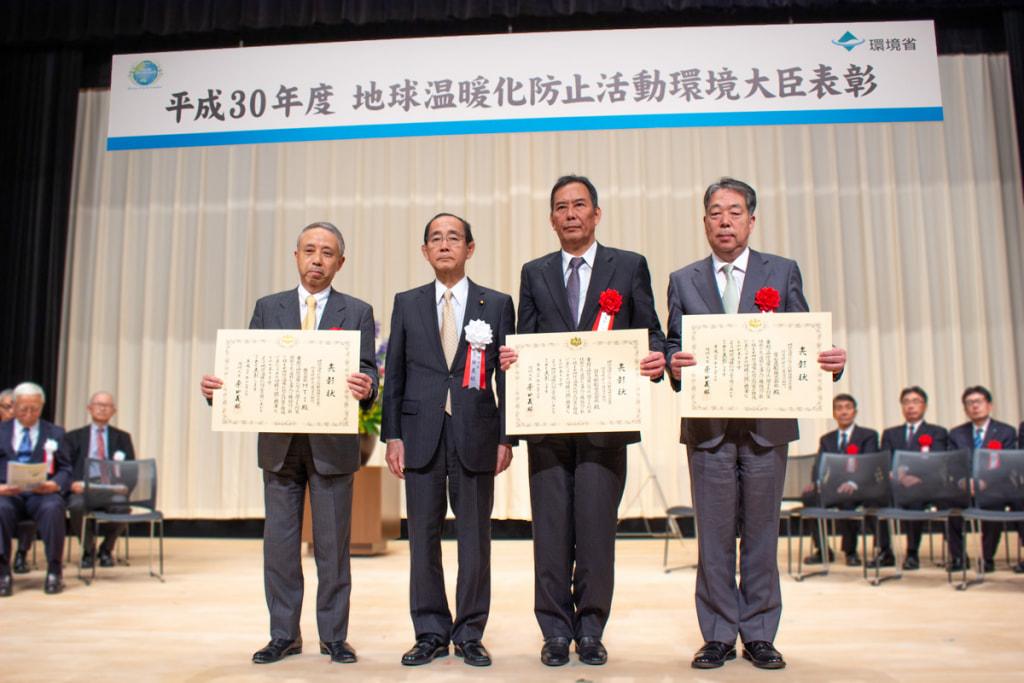 From left, Yasuo Tanaka, MTI president; Yoshiaki Harada, Minister of the Environment of Japan; Hidetoshi Maruyama, NYK senior managing corporate officer; Kenji Kawano, president of Tsuneishi Shipbuilding Company