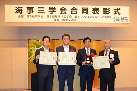 From left) Kazuo Ishizuka, president of MTI; Kensuke Ohnuma, director and executive officer of JRC; Tomoyuki Koyama, NYK managing corporate officer; and Hiroyuki Oda, chairman of Japan Institute of Navigation