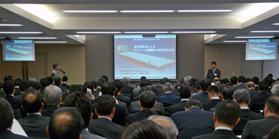 Monohakobi Techno Forum 2010 講演会場の様子