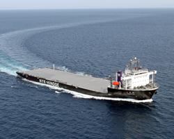 """世界初の空気潤滑システム搭載船「モジュール運搬船""""YAMATAI""""」"""
