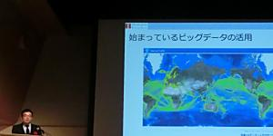 Monohakobi Techno Forum2014 講演会場の様子