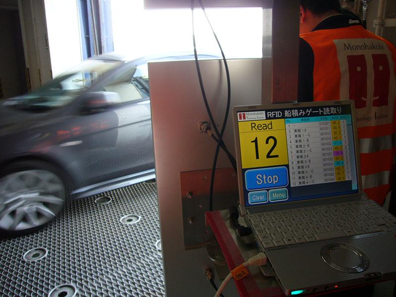自動認識技術(RFID)