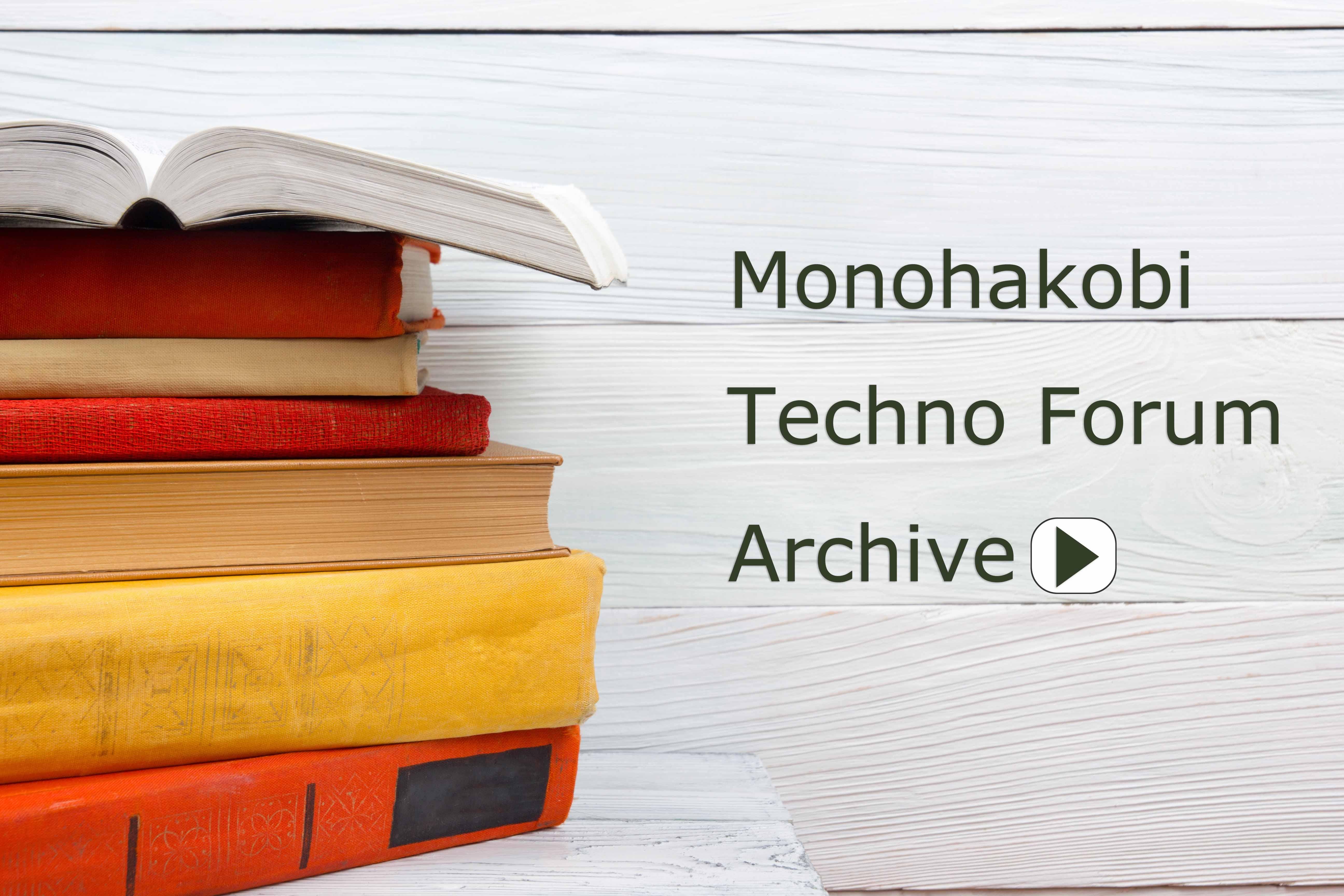 MTF Archive