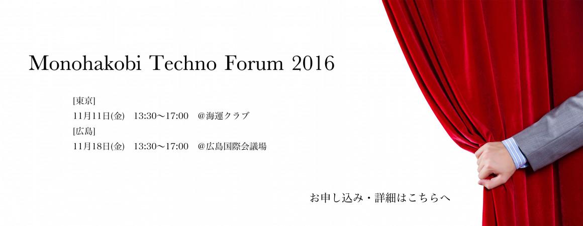 MTF2015image_TOP用_first announce